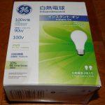 LED電球で電気代を蛍光灯の半分以下に節約できる事を徹底検証