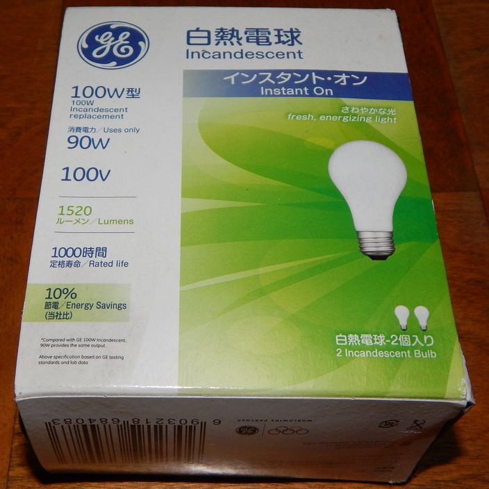 save-electricity-bills-by-led-bulb_02
