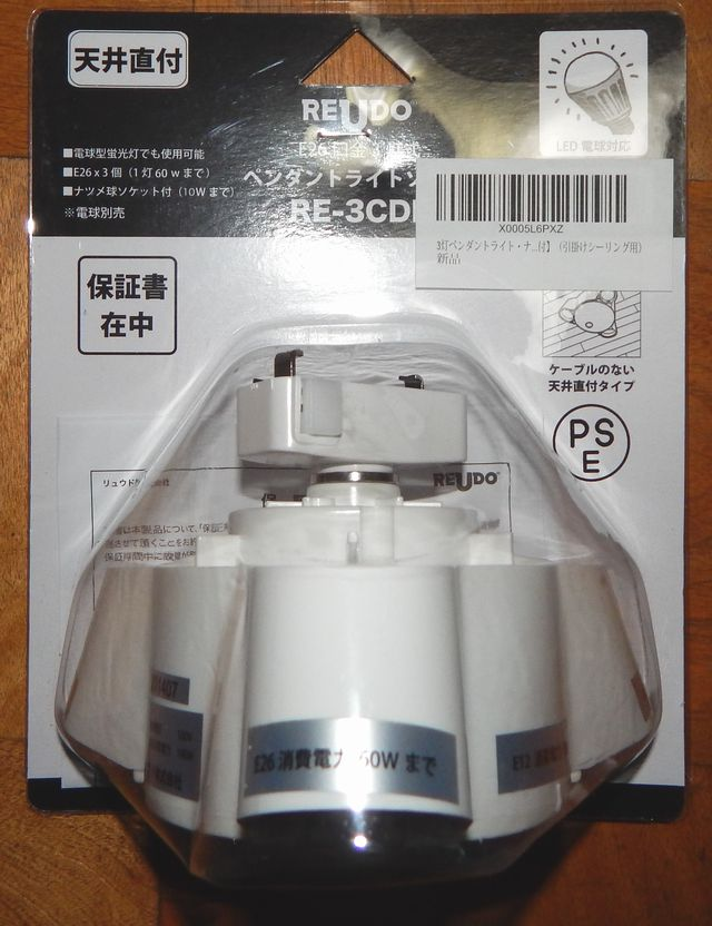 save-electricity-bills-by-led-bulb_07