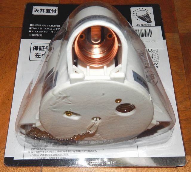 save-electricity-bills-by-led-bulb_08