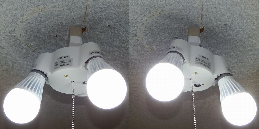 save-electricity-bills-by-led-bulb_09