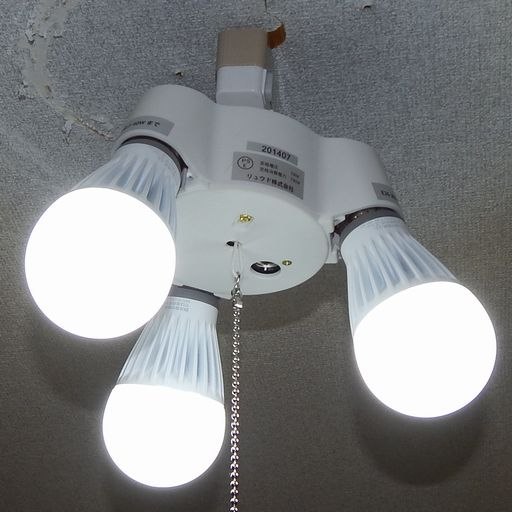 save-electricity-bills-by-led-bulb_12